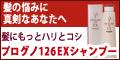 126ex 12060