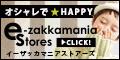 E zakkamania 12060