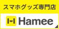 Hamee 12060