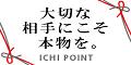 Ichi point 12060
