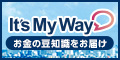 Itsmyway 12060