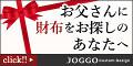 Joggo 12060