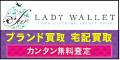 Ladywallet 12060