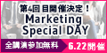 Marketing Special DAY