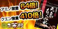 Ochamura moromisu12060