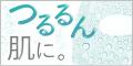 Onedrop 12060