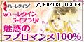 Romancelibrary1806 12060